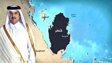 Photo of استهداف قطر: الجذور والسيناريوهات