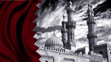 حصار قطر: الأزهر يرد على الأزهر