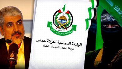 Photo of حماس بعد الوثيقة: الآفاق والتحديات