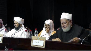 Photo of إخوانوفوبيا: أبناء زايد وكراهية الإسلام السياسي