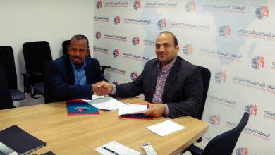 Photo of اتفاقية شراكة مع معهد (هيريتاج) الصومال
