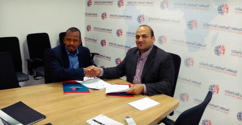 اتفاقية شراكة مع معهد (هيريتاج) الصومال