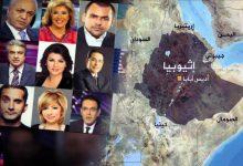 Photo of الإعلام المصري وصناعة الأزمات: سد النهضة نموذجا