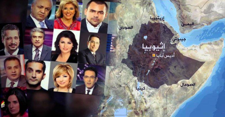 الإعلام المصري وصناعة الأزمات: سد النهضة نموذجا