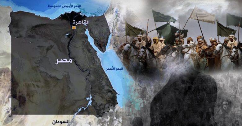 الحركات الجهادية المصرية: حدود الدور