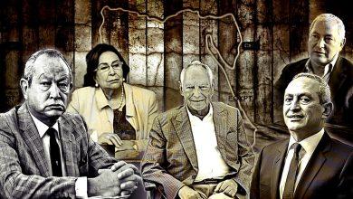 Photo of المحور الأول: آل ساويرس من هم؟