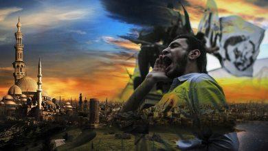 Photo of الوعي الثوري: موقف الاسلام من الثورة