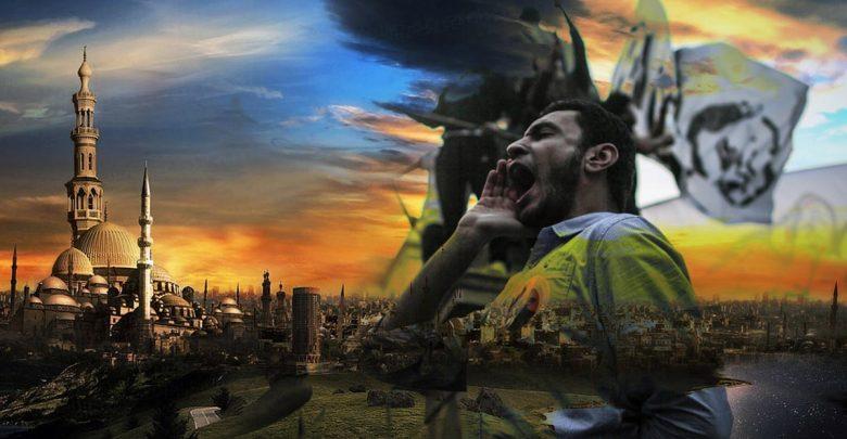 الوعي الثوري: موقف الاسلام من الثورة