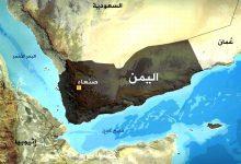 اليمن: سياسات متعارضة ومسارات ملتبسة