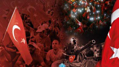 Photo of تركيا: ماذا تغير بعد عام من الانقلاب؟