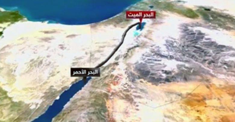 قناة البحر الميت: الأبعاد والتداعيات