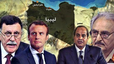 Photo of الأزمة الليبية بين المبادرة الفرنسية والدور المصري