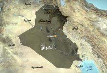 الكرد والنظام التوافقي في العراق