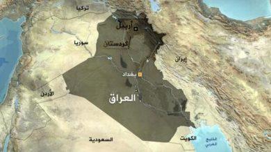 Photo of الكرد والنظام التوافقي في العراق