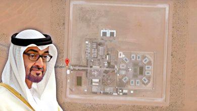 سجن الرزين .. هنا يتم إذلال الإماراتيين