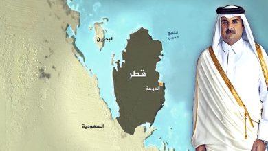 Photo of قطر: مؤشرات الانتصار على دول الحصار
