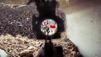 مصر: تصفيات واغتيالات .. الدوافع والرسائل