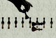 استراتيجيات إرهاق الخصم: نظرية التقرب العسكري