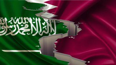 Photo of هل تدخل الأزمة الخليجية في مرحلة الحل؟