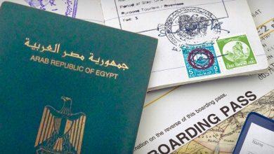 Photo of المهاجرون المصريون بعد الانقلاب: الخريطة والأبعاد