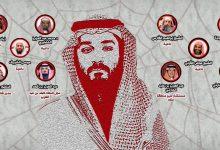 Photo of حملة الاعتقالات في السعودية: ماذا بعد؟