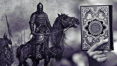 Photo of منطق القوة في كتاب الله