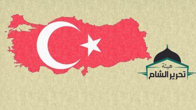 Photo of هيئة تحرير الشام وتركيا: التعارض وآفاق التفاهم