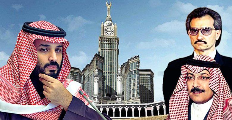 Saudi Arabia: Dimensions of targeting princes