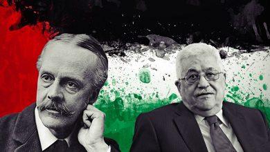 Photo of فلسطين: بين وعد بلفور ووعد عباس