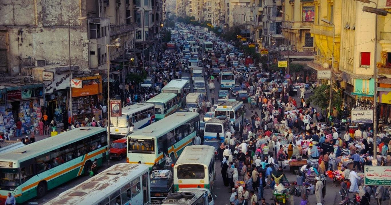 بحث عن التضخم الاقتصادي في مصر pdf