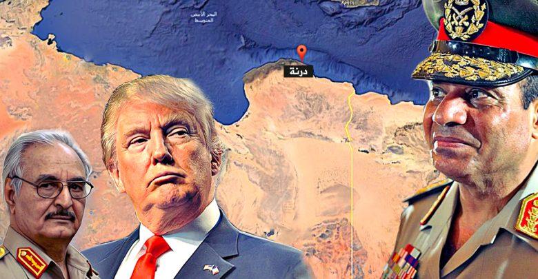 Who is behind Derna airstrike?