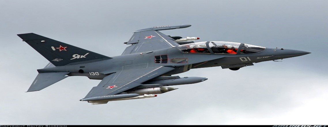 طائرات ياك.130
