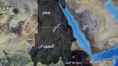 النيل وسد النهضة: رحلة عبر التاريخ والجغرافيا
