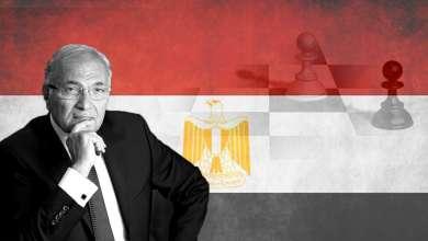 Photo of ترشح شفيق ورقعة الشطرنج المصرية