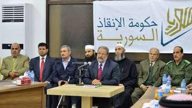 Photo of حكومة الإنقاذ السورية: الجدوى والمصير