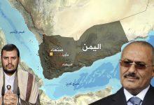 Photo of ما بعد صالح: مسارات الحرب في اليمن