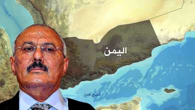 Photo of اليمن بعد سقوط صالح: المسارات والسيناريوهات