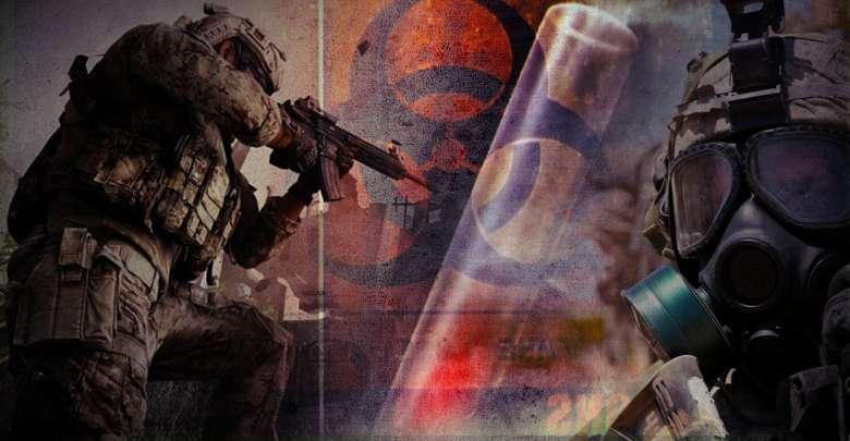 الجهاديون وأسلحة الدمار الشامل