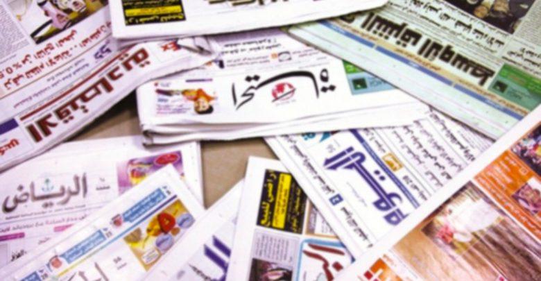 تقرير تحليل الإتجاهات الأسبوعي للإعلام السعودي - 30/5/2015