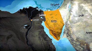 Photo of سيناء في الفكر الاستراتيجي المصري