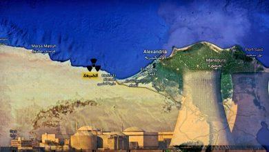 هل تخطو مصر خطوات نحو عصر نووي جديد؟