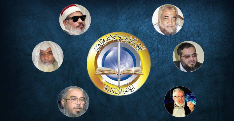 الجماعة الإسلامية: استراتيجيات متعارضة