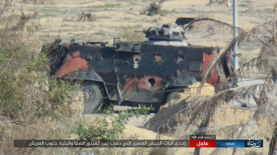 ألية مدمرة للجيش المصري