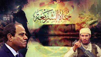 Photo of حماة الشريعة بين الرسائل والمشاهد الغائبة