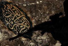 Photo of الشريعة للمقاومة عاطفة ووضوح