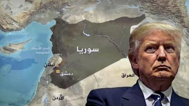 Photo of استراتيجية ترامب في سوريا: ماذا بعد؟