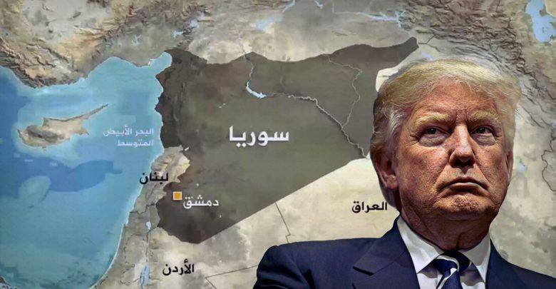 استراتيجية ترامب في سوريا: ماذا بعد؟