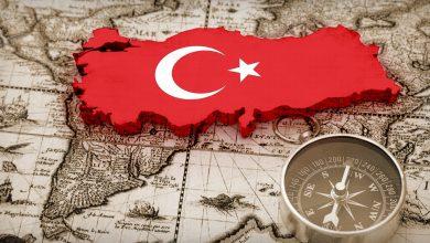 تركيا: المكان والمكانة والتمكين