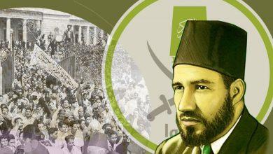 الإخوان المسلمون ـ 90 عاماً: ملف توثيقي