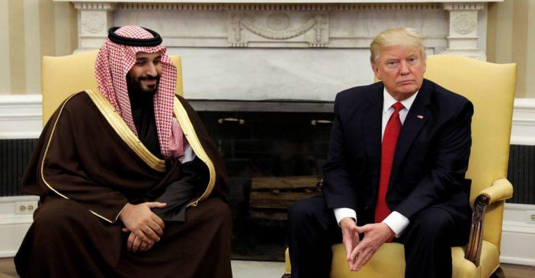 السياسة الأميركية تجاه السعودية ترسيخ التبعية